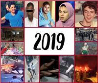 جرائم هزت الرأي العام في 2019.. أبشعها «تعذيب وقتل واغتصاب»
