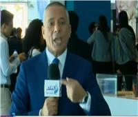أحمد موسى: جلسة مهمة عن الذكاء الاصطناعي خلال فعاليات منتدي شباب العالم