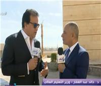 وزير التعليم العالي: 27 جامعة حكومية مجانية بمصر