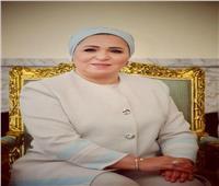 قرينة الرئيس السيسي تعرب عن سعادتها بحضور انطلاق فعاليات منتدى شباب العالم