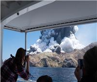 ارتفاع عدد قتلى بركان نيوزيلندا إلى 16..واستمرار البحث عن جثتين
