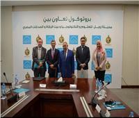 اتفاقية تعاون بين مدينة زويل للعلوم وبيت الزكاة