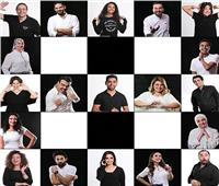 أيامنا الحلوة على مسرح الساقية «الجمعة»