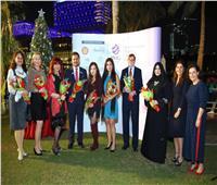 مجموعة سيدات الأعمال العالمية تكرم 4 شخصيات ملهمة فى 2019