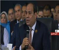 فيديو| الرئيس السيسي: الأمم المتحدة تحتاج إلى تطوير لمواجهة الأحداث الجارية