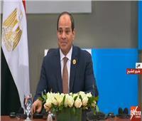بث مباشر| جلسة سبل تعزيز التعاون بين دول البحر المتوسط
