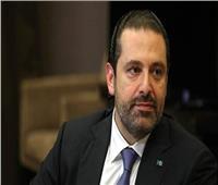 تيار المستقبل اللبناني: رؤية الحريري بتشكيل حكومة «تكنوقراط» لن تتغير