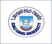 الثلاثاء.. الملتقى الأول للمشروعات الصغيرة و المتوسطة بجامعة قناة السويس