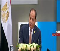 بث مباشر| كلمة السيسي بجلسة «سبل تعزيز التعاون بين دول المتوسط»