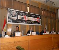 «تحدي الإدمان».. ندوة تثقيفية بجامعة أسيوط لمكافحة المخدرات