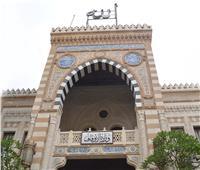 «الأوقاف» تعلن خبرا سارا للأفارقة الدارسين بمصر