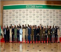 انطلاق اجتماعات خبراء اللجنة المتخصصة للدفاع والسلامة والأمن الأفريقية