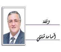 الله أكبر هذا ما يمكن أن نقوله على صورة مصر