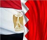 البحرينتؤكددعمهالمصرفيحمايةالأمنالقومي العربي