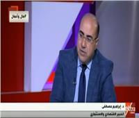 فيديو| اقتصادي: نسبة المشتريات الأونلاين في مصر وصلت لـ 20%