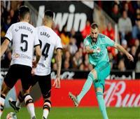 الشوط الأول.. التعادل يسيطر على مواجهة فالنسيا وريال مدريد