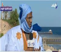فيديو| عضو اتحاد الليبراليين العرب بموريتانيا: أفريقيا مستنزفة