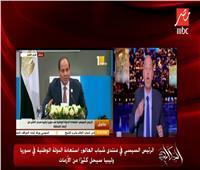عمرو أديب يكشف عن إنشاء قاعدة عسكرية لتركيا في ليبيا