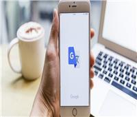 جوجل تطلق أداة ترجمة فورية للهواتف المحمولة