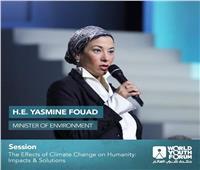 وزيرة البيئة: الشباب يلعب دورا أساسيا في مواجهة أثار التغيرات المناخية