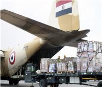 مصر ترسل مساعدات طبية عاجلة إلى دولة جيبوتي