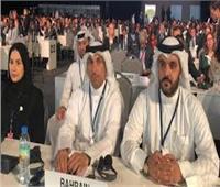 البحرين تشارك في مؤتمر الدول الأطراف باتفاقية الأمم المتحدة لمكافحة الفساد