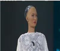 فيديو| الروبوت صوفيا: نستطيع القيام بما يرفضه الإنسان بجودة عالية