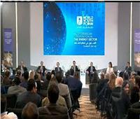بث مباشر| جلسة التعاون في قطاع الطاقة بين دول المتوسط بمنتدى شباب العالم
