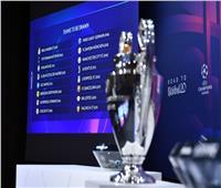 ننشر مواعيد مباريات دور الـ16 في دوري أبطال أوروبا