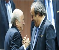 رسميًا.. «فيفا» يقاضي بلاتر وبلاتيني من أجل الأموال المنهوبة