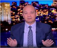 فيديو  أديب عن تصريحات السيسي للإعلاميين: «ترقى للتصعيد الموجود في المنطقة»