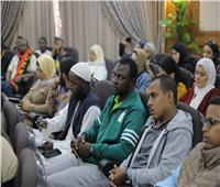 وكيل الأزهر يلتقي المشاركين بملتقى الشباب الأفريقي
