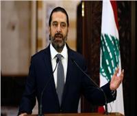 سعد الحريري يؤكد عدم تشكيله الحكومة اللبنانية الجديدة