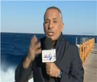 أحمد موسى يكشف رسالة حسني مبارك له عن شرم الشيخ