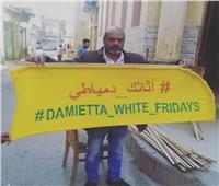 اليوم انطلاق الجمعة البيضاء بتخفيضات 40 % على الأثاث الدمياطي