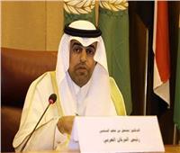 «البرلمان العربي» يرفض فتح مكتب تجاري للبرازيل في مدينة القدس