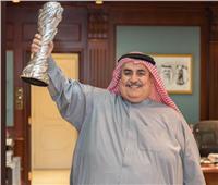 تعليقا على حصول بلاده على كأس «خليجي 24»... وزير خارجية البحرين: ما تغلبونه