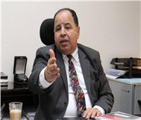 وزير المالية: ندرس زيادة حد الإعفاء الضريبي.. واعتمادات مالية لتخفيض كثافة الفصول