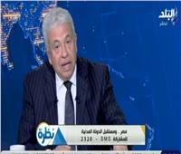عبد المنعم سعيد: مصر تحرز تقدما كبيرا في محاربة الطائفية