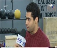 شاهد| محمد إيهاب: لجنة فنية لتأييد قرار وجودي ضمن الجهاز الفني للمنتخب