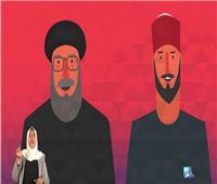موشن جرافيك| الإفتاء: المسلم والمسيحي عنصر واحد في وطن واحد