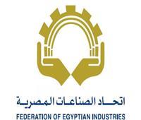 «اتحاد الصناعات» يطالب بإطلاق مشروع قومي لربط التعليم الهندسي باحتياجات الصناعة