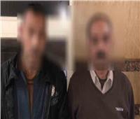 القبض على عاطل انتحل صفة ضابط للنصب على المواطنين بمنشأة ناصر