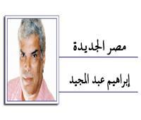 مصر والثقافة والعالم العربى