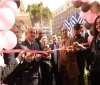 رئيس جامعة أسيوط يفتتح مبنى وجهاز العلاج الإشعاعي بتكلفة 21 مليون جنيه