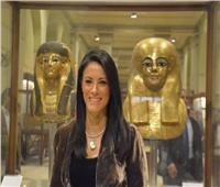 «رانيا المشاط» الوزيرة النشطة.. شكرًا