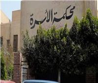 إلزام زوجة برد 120 ألف مهر لزوجها بعد رفض دعوى تطليقها
