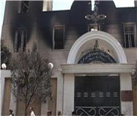 راعي كنيسة السيدة العذراء: التلفيات وصلت قيمتها إلى 800 ألف جنيه