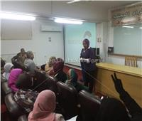 العرقسوس كورتيزون طبيعي في البرنامج التدريبي للتداوي بالأعشاب بجامعة القناة