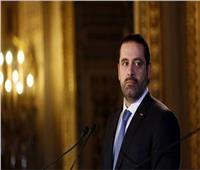 الحريري ردا على وزير حزب الله: لم أقترح أسماء في استشارات رئاسة الحكومة اللبنانية